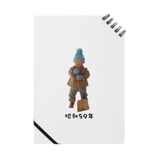 1984年、1歳、雪かき Notebook