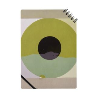 Pea green O Notes
