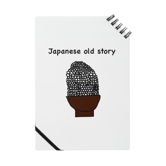 日本無話 Notes