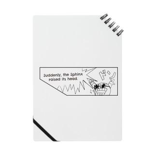 リーゼントスフィンクス宇宙大戦 Notes