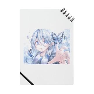 藍蝶 Notes