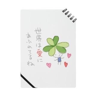 愛 Notes