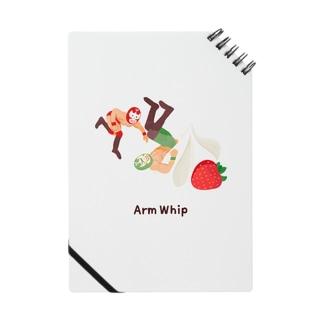 アームホイップ Notebook