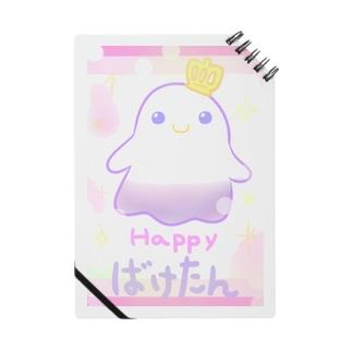♡Happyばけたん♡ Notes