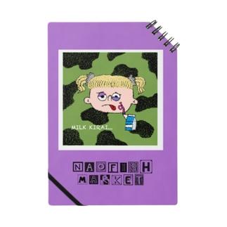 MILK KIRAI Notebook