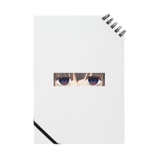 ちよの最初のグッズ Notebook