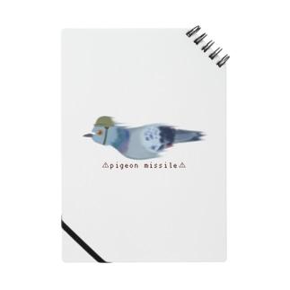 鳩ミサイル Notes