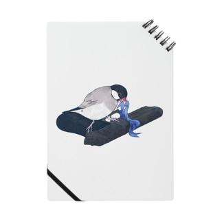 銃と文鳥 Notes