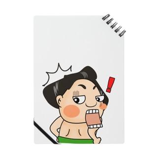 「ワォッ!」〜どすこい!気ままに相撲ライフ〜 Notes