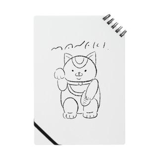 招き猫 Notes