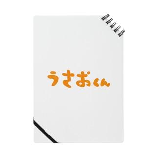 うさおくんのなまえ Notes