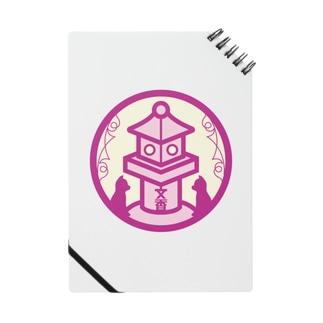 パ紋No.3425 文香  Notes