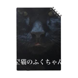 黒猫のふくちゃん Notes