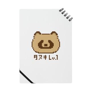 タヌキ Lv.1 Notes