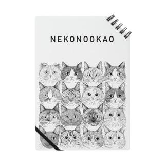第9回同窓会/NEKONOOKAO/16CATS Notes
