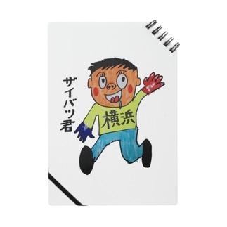 横浜ザイバツくん Notes