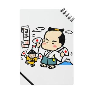 あっぱれ🇯🇵三味線サムライ Notes