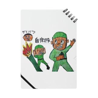 ザイバツ自衛隊 訓練中 Notes