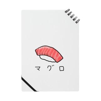 マグロのお寿司 カタカナ Notes
