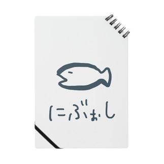 にぶぉしくん Notes