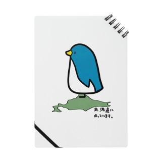 北海道に乗っています Notebook