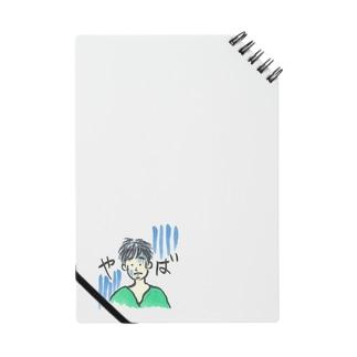 おひげの危機 Notes
