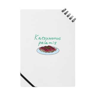 Katsuwonus pelamis Notes
