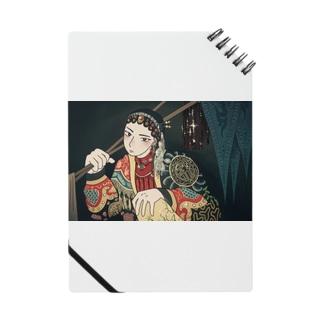 京劇 Notes