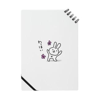 わっほいうさぎ Notes