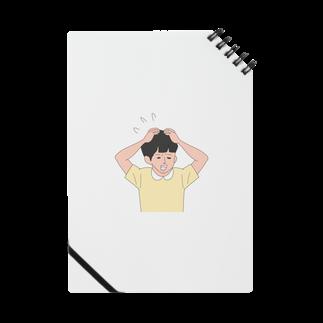 ハップのママにゲーム隠された子供 ノート