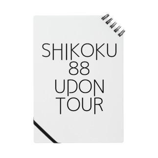 四国88うどんツアー Notes