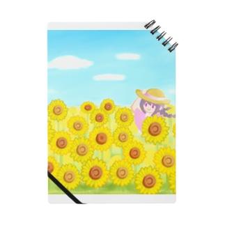 ひまわり畑の女の子【風景】 Notes