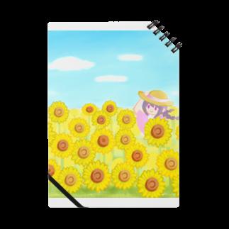 ひじりやノエルのひまわり畑の女の子【風景】 Notes