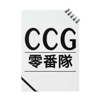 CCG - 零番隊 - / 東京零式 Notes