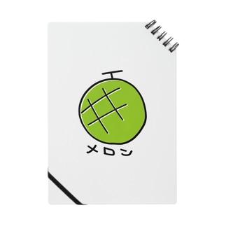 メロン ノート