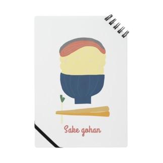 sake gohan Notes