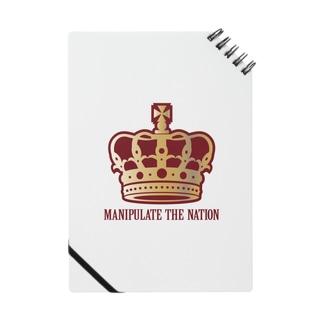 この国を操作する王様 ノート