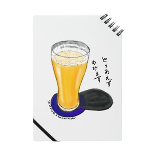 Beer(とりあえずのみます) Notes