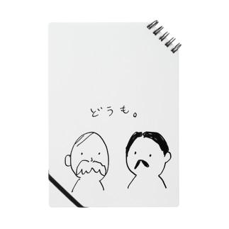 2人のおじさま Notes