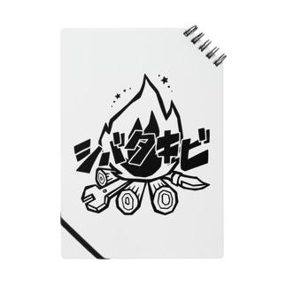 シバタキビ(黒ロゴver.) Notes