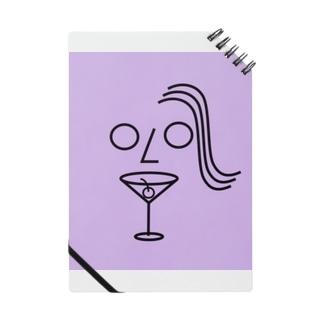 カクテルを一杯 Notes