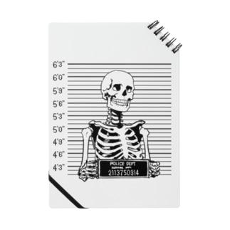 骨のスタンプ Notes
