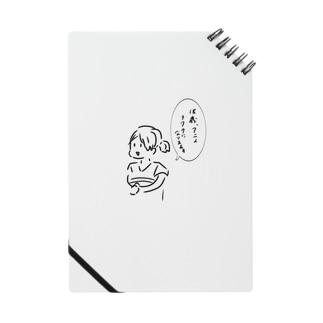18歳のアニメヲタク Notes