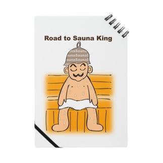サウナ王への道 Notebook