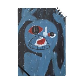泣いている人 Notes
