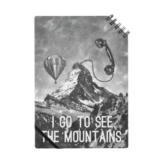 山に会いに行く。 Notes