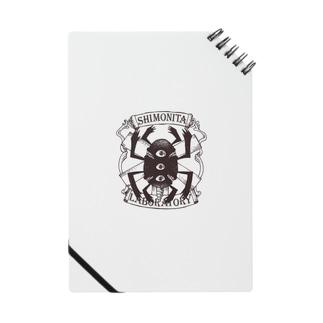 シモニタ研究所ロゴ Notes
