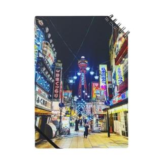 マッキーの新世界の街 Notes