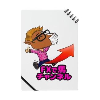 【FXで馬】グッズ上昇 Notes