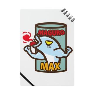 マグロマックス缶詰 Notes